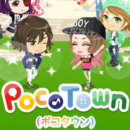 PocoTown